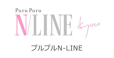 京都デリバリーヘルス プルプルN-LINE